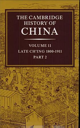 The Cambridge History of China PDF