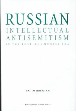 Russian Intellectual Antisemitism in the Post Communist Era PDF