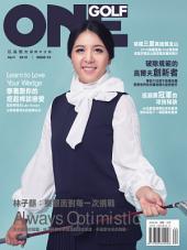 ONEGOLF 玩高爾夫國際中文版 第63期: 201604