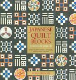 Japanese Quilt Blocks to Mix and Match