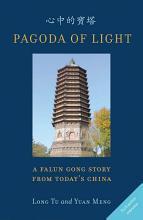Pagoda of Light PDF