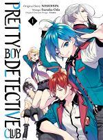 Pretty Boy Detective Club (manga), Volume 1