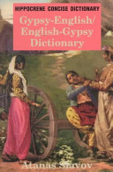 Gypsy-English, English-Gypsy Concise Dictionary