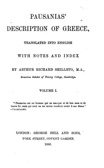 Pausanias  Description of Greece PDF