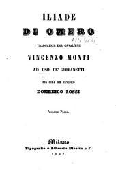 Iliade di Omero: Volume 1