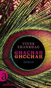 Ghachar Ghochar PDF