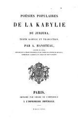 Poésies populaires de la Kabylie du Jurjura: Texte kabyle et traduction