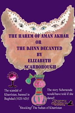 The Harem of Aman Akbar PDF