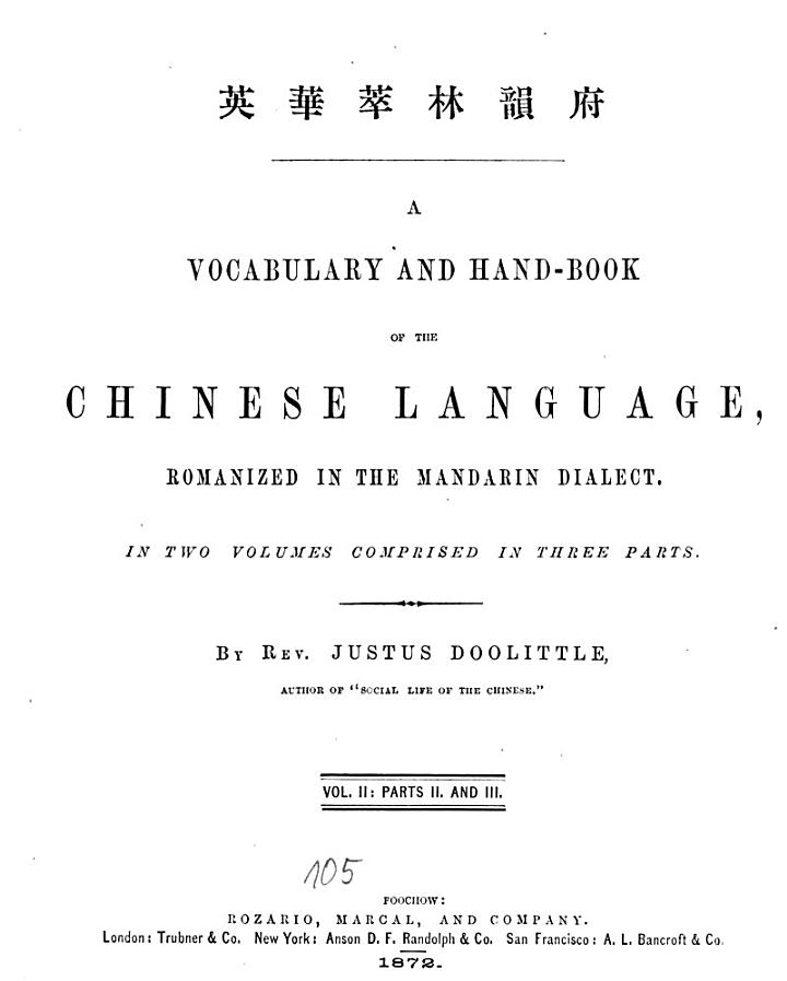 Vocabulary and Hand-Book of the Chinese Language