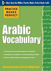Practice Makes Perfect Arabic Vocabulary PDF