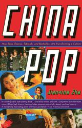 China Pop Book PDF