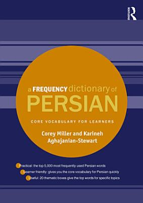 A Frequency Dictionary of Persian PDF