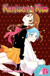 Kamisama Kiss: Volume 24