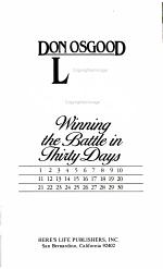 Life Stress