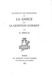 Le rôle et les aspirations de la Grèce dans la question d'Orient