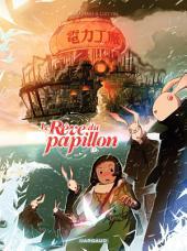 Rêve du Papillon - tome 2 - Stupides ! Stupides espions ! (2)