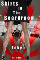 Skirts in the Boardroom PDF