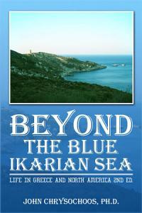 BEYOND THE BLUE IKARIAN SEA Book
