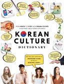 Korean Culture Dictionary