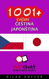 1001+ Cvičení Čeština - Japonština