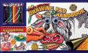 Eyeball Animation Drawing Pad   Handbook PDF