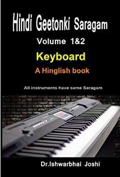 Hindi Geetonki Saragam For Keyboard  English  Vol 1 2 PDF