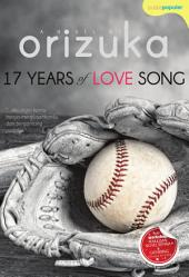 17 Year of Love Song