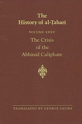 History of al Tabari Vol  35  The PDF
