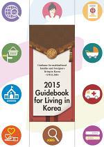 Guidebook for Living in Korea