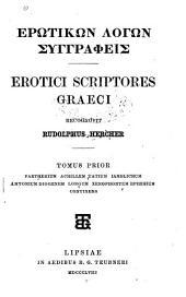 Erotikōn logōn syngrapheis: Τόμος 1