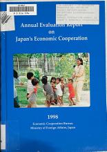 Annual Evaluation Report on Japan s Economic Cooperation PDF
