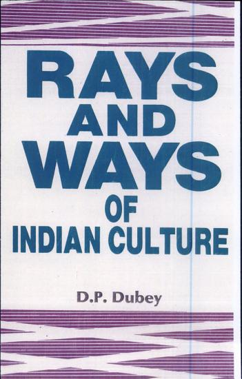 Rays and Ways of Indian Culture PDF