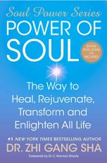 The Power of Soul PDF