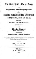 Universal lexikon der gegenwart und vergangenheit PDF