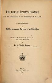 Semitistische Studien: Ergänzungshefte zur Zeitschrift für Assyriologie, الأعداد 2-3