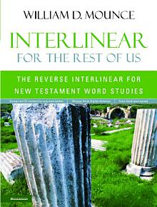 Interlinear for the Rest of Us PDF