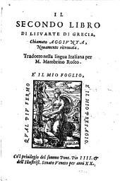 Il secondo libro di Lisuarte di Grecia ; chiamato aggiunta, novamente ritrovata: Volume 7