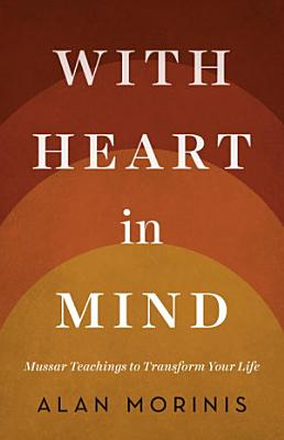 With Heart in Mind