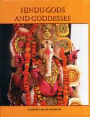 The Diamond Book of Hindu Gods and Goddesses PDF