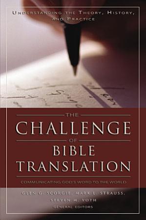 The Challenge of Bible Translation PDF