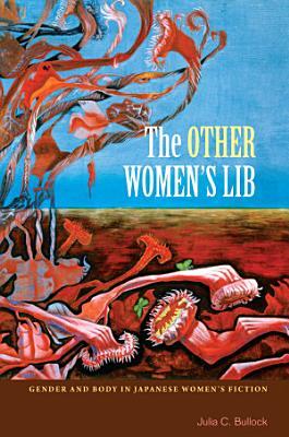 The Other Women s Lib PDF
