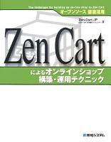 Zen Cart                                                                   PDF