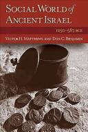 Social World of Ancient Israel PDF