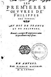 Les premieres oeuvres de Philippe des Portes