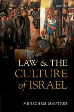 Law and the Culture of Israel PDF