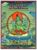 The Tibetan Art Coloring Book PDF