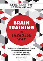 Brain Training the Japanese Way