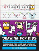 Drawing for Kids with Lowercase Alphabet Letters in Easy Steps PDF