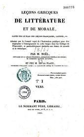 Leçons grecques de littérature et de morale