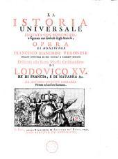 La istoria universale provata con monumenti, e figurata con simboli degli antichi